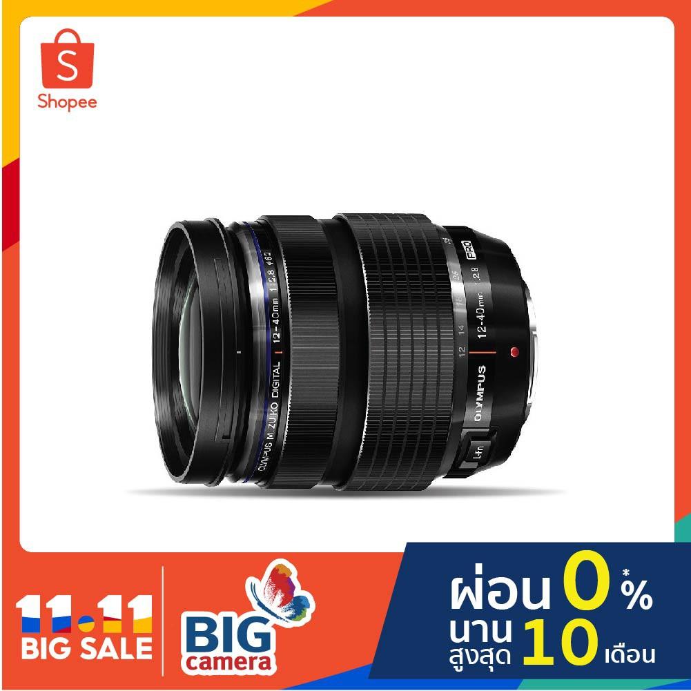 Olympus M.Zuiko ED 12-40mm f/2.8 Pro Lenses - ประกันศูนย์ 1 ปี