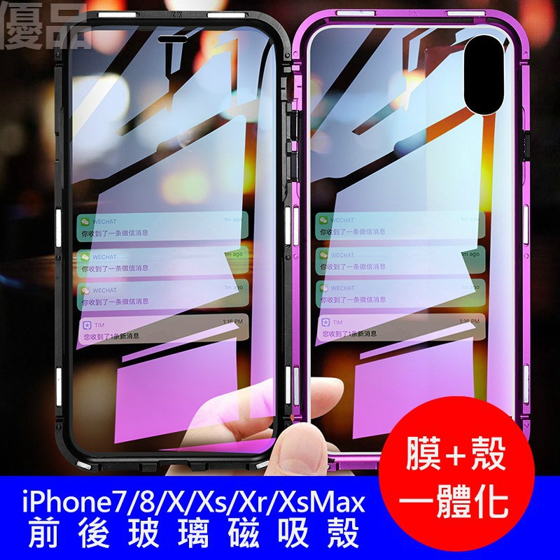 เคสโทรศัพท์มือถือแบบสองด้านสําหรับ Iphone 11 Pro Max I 7 I 8 Plus X Xr Max