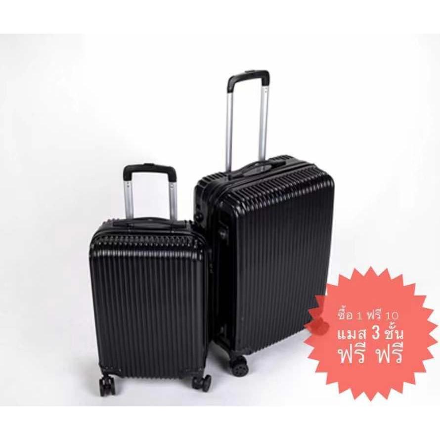 กระเป๋าเดินทาง ขนาด20/24 นิ้ว  360 กระเป๋าเดินทางล้อคู่ แข็งแรง ทนทาน น้ำหนักเบา 行李箱 trunk