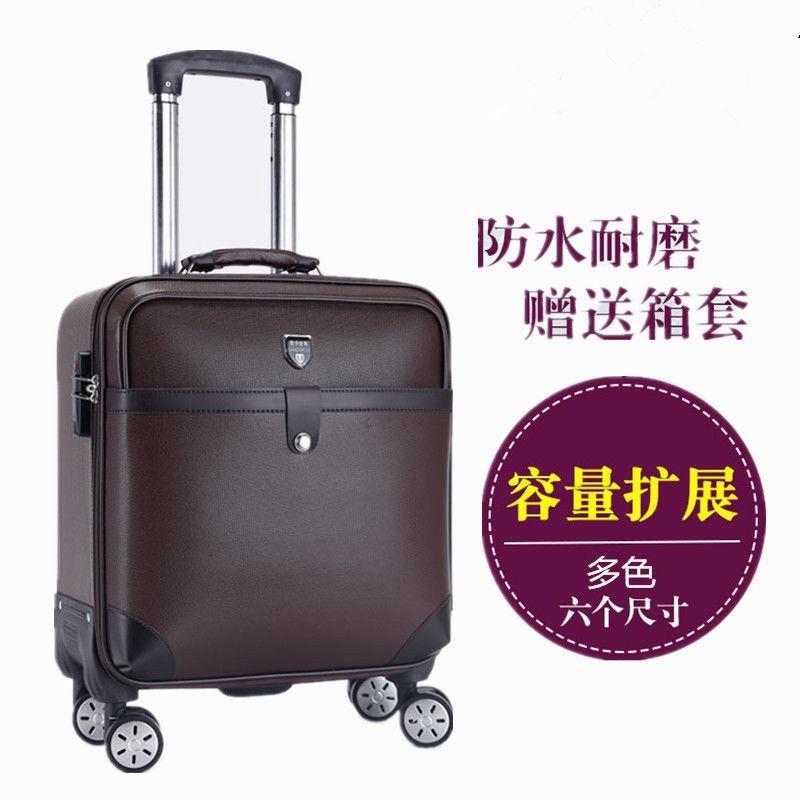 กระเป๋าเดินทางล้อลากขนาดมินิ 18 นิ้ว 16 นิ้ว