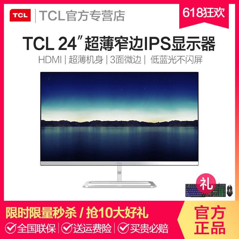 TCLจอแสดงผล24นิ้วIPSสกรีนHDMIบางเฉียบแคบจอแอลซีดีจอคอมพิวเตอร์T24N1ไม่ใช่-24