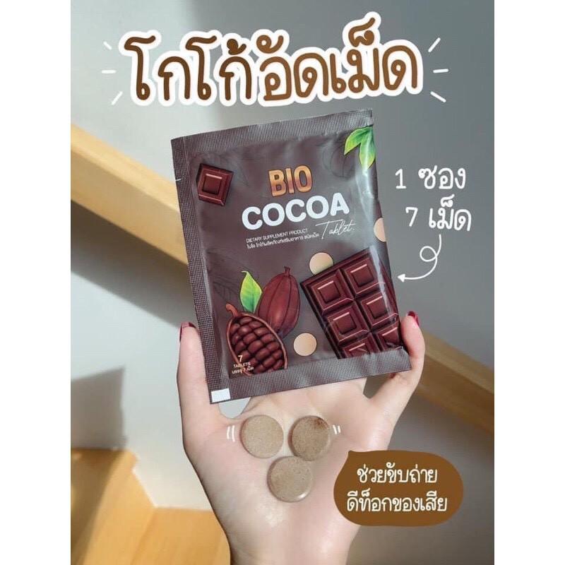 BIO COCOA TABLET  โกโก้ ดีท็อกส์ อัดเม็ด ลูกอมโกโก้ 1 กล่องมี 5 ซอง
