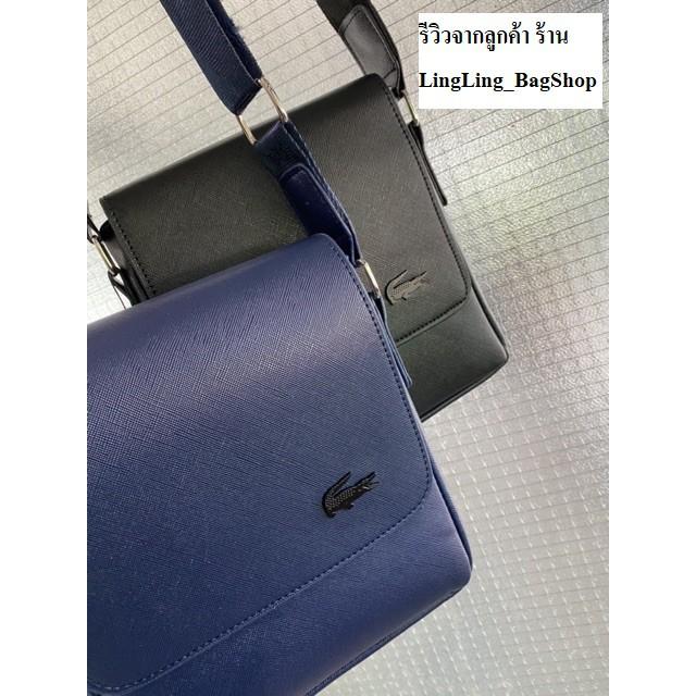 กระเป๋าสะพายข้างผู้ชายlacoste?รุ่นคลาสิค?มี 3 ไซส์ให้เลือก สายปั้ม.