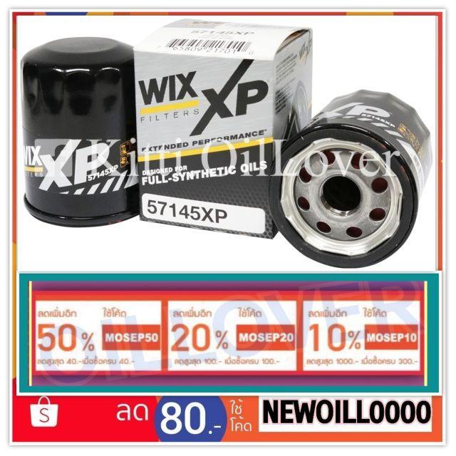 Wix oil filter ไส้กรองน้ำมันเครื่อง 57145XP เทียบเท่า 7177 Toyota Camry  ACV30/40, Wish Suzuki Swift 1 5