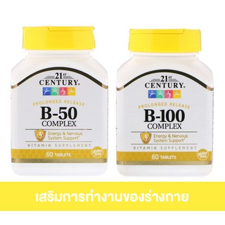 21st Century, B-100 Complex, B-50 Complex, Prolonged Release, 60 Tablets