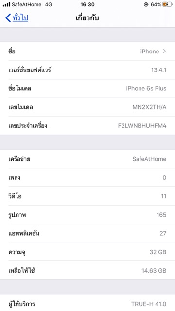 Iphone 6s Plus สีทอง 16./64gb[ มือสอง ]Apple iphone 6 PLUS 16G 64G 99%New ของแท้ 100% iphone 6PLUS iphone6 Plus iphone6p
