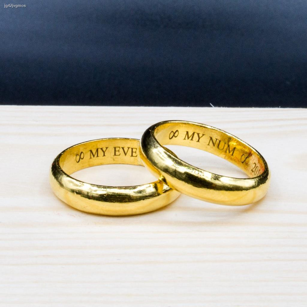 ราคาต่ำสุด۞◄⊕⭐ แหวนทองสลักชื่อ[ยิงเลเซอร์] น้ำหนัก 1 สลึง