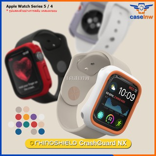 [Apple Watch] เคส Rhinoshield CrashGuard NX Apple Watch Series 5 / Series 4 / 44mm / 42 mm/ 44มม. / 42มม./44 มม. /4