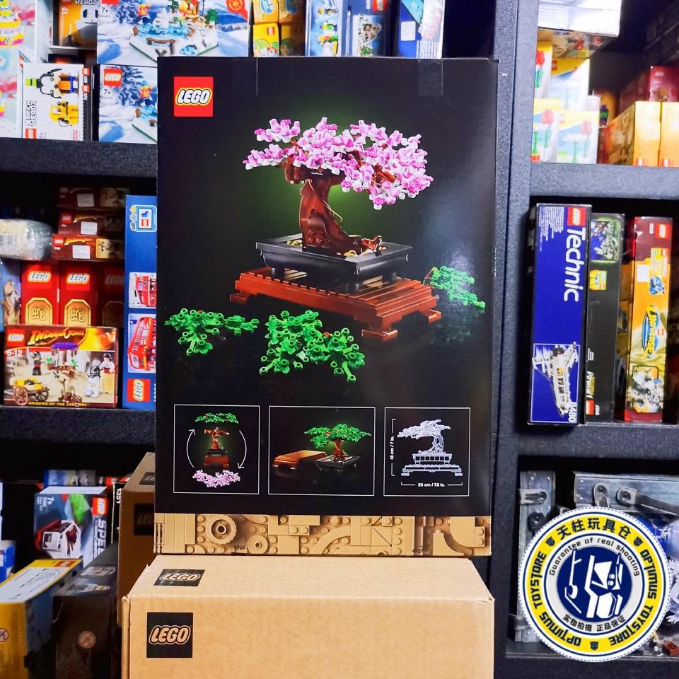 ของเล่นการก่อสร้างตึกLEGO 10281 Bonsai Tree Creative Series Assembled Building Blocks High-end Gifts 2021 Net Red New P
