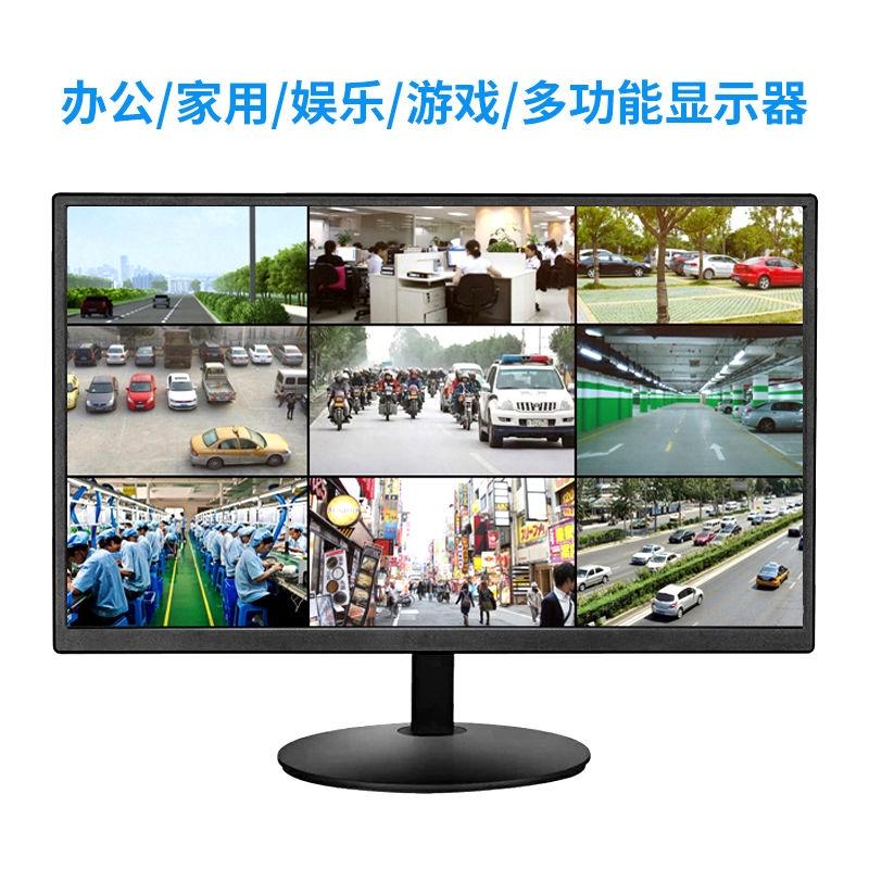 ของใหม่24นิ้วจอคอมพิวเตอร์HDจอแอลซีดี19/20/22นิ้วโฮมออฟฟิศตรวจสอบเกมจอแสดงผล