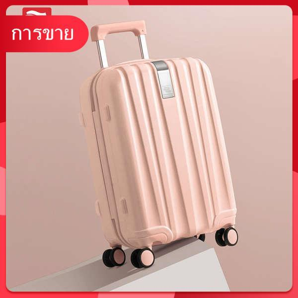 กระเป๋านักเรียน Hanke University กระเป๋าใส่รถเข็นหญิงแข็งแรงทนทานขนาดเล็ก 20 นิ้วน้ำหนักเบากระเป๋าเดินทาง 24 กระเป๋า 26