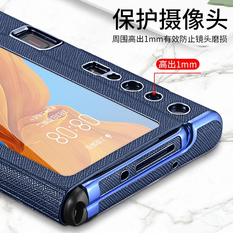Image # 2of Review Huawei Folding Mobile Phone Protective Shell NewmateStreamer Electroplating Mirror Three-in-OnexsPhone Case Foldable Scr