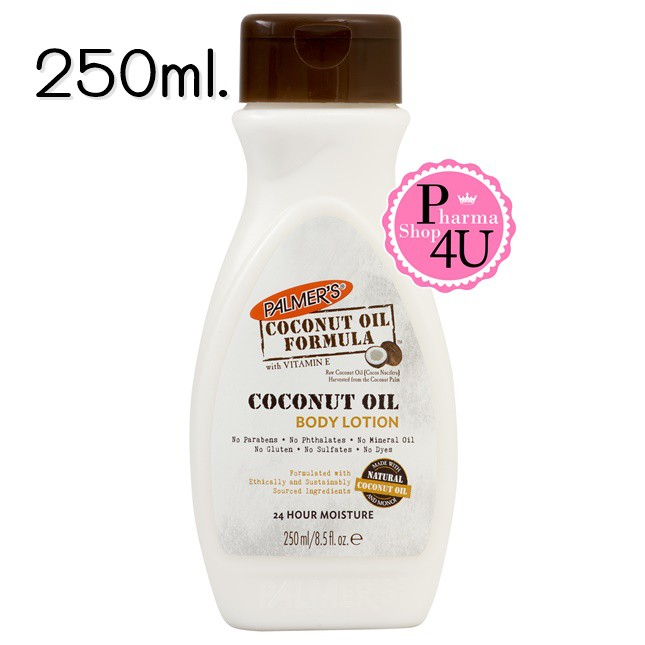 palmers body lotion