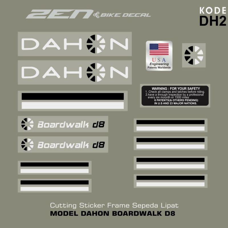 - สติ๊กเกอร์ตัดกรอบจักรยาน Dahon Boardwalk