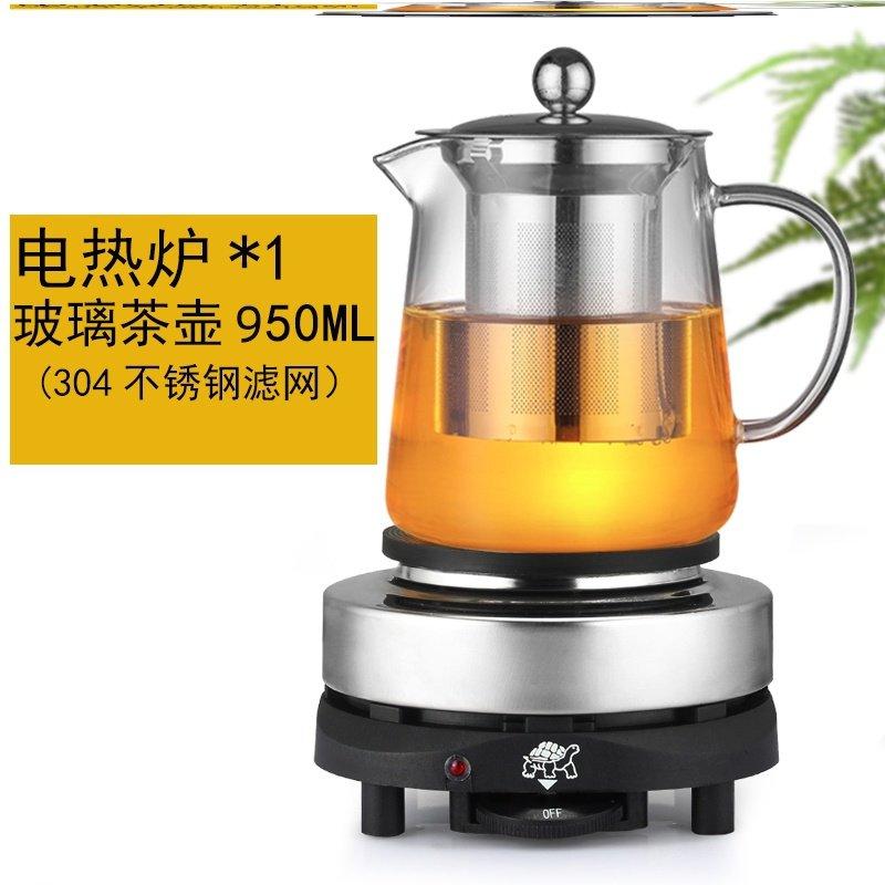 〃ザเครื่องชงกาแฟมือเตาไฟฟ้าขนาดเล็กเตาเครื่องปั้นดินเผาไฟฟ้าในครัวเรือนขนาดเล็กกาแฟ Moka pot mini tea making เครื่องทำควา