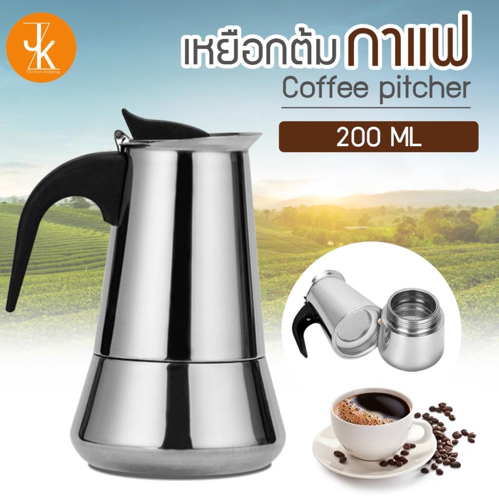 กาต้มกาแฟรุ่นสแตนเลส Moka Pot กาต้มกาแฟสดแบบพกพา หม้อต้มกาแฟแบบแรงดัน เครื่องชงกาแฟ เครื่องทำกาแฟสด เอสเปรสโซ่ ขนาด 4 ถ้