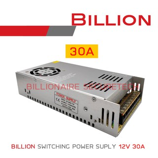 Billion Switching Power Supply 12V 30A