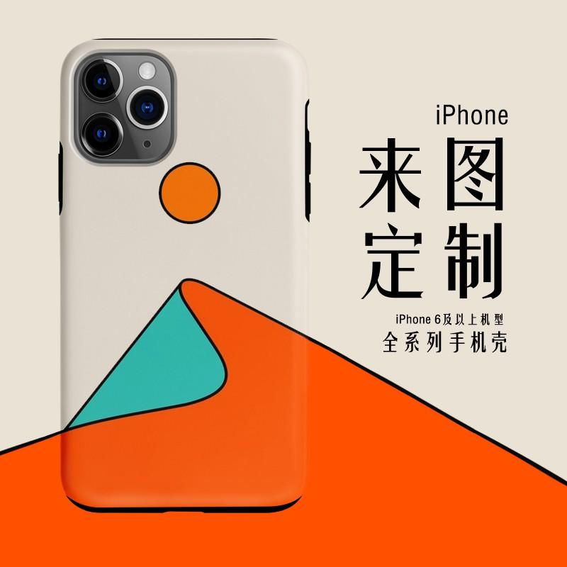 เคสโทรศัพท์มือถือแบบสองชั้นสําหรับ Iphone 11 Pro Xs Max
