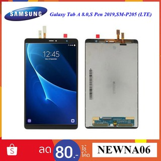 Review จอ LCD.Samsung Galaxy Tap A 8.0,P205 +ทัชสกรีน