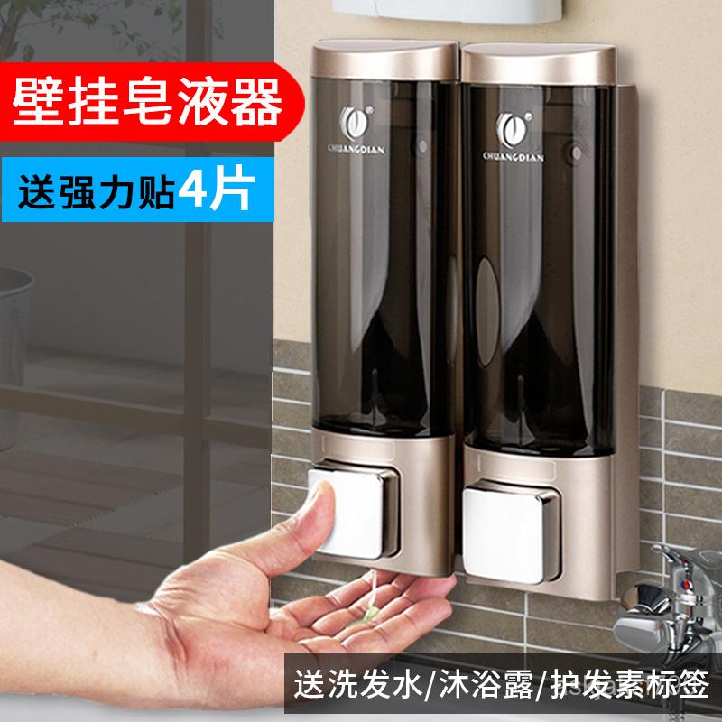 ที่กดน้ำยาล้างจาน★บ้านฟรีหมัดตู้ทำสบู่ห้องน้ำคู่มือ洗手液器แขวนผนังกล่องสบู่เจลอาบน้ำแชมพูกล่องเก็บของ