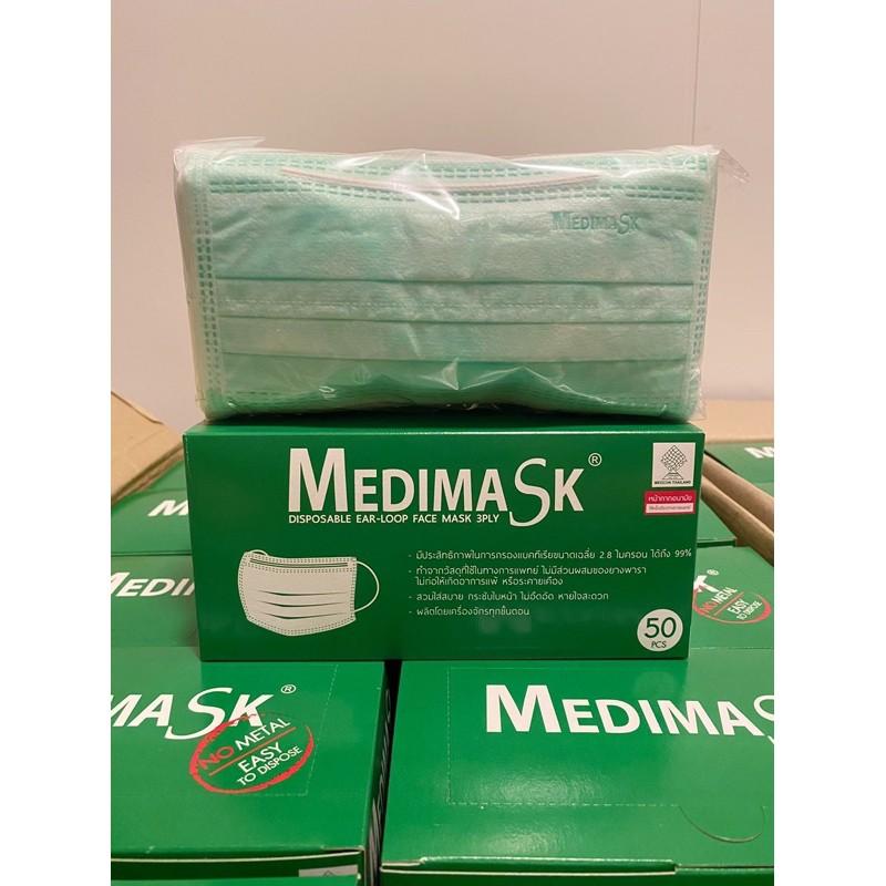 ผ้าปิดจมูก 3ชั้น Medimask 50ชิ้นต่อกล่อง เกรดการแพทย์ใช้ในโรงพยาบาล