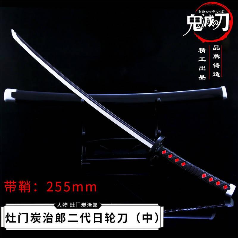 ดาบพิฆาตอสูร Demon Slayer Blade รูป Tanjiro Hi-wheel Knife Toy Metal Weapon Model Demon Slayer Tanjiro Figure