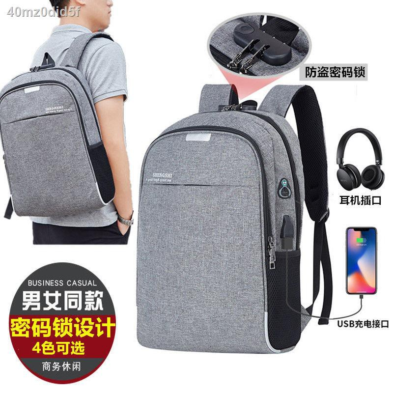 ❀กระเป๋าแล็ปท็อป Lenovo Dell กระเป๋าคอมพิวเตอร์ ASUS กระเป๋าเป้ 14 นิ้วกระเป๋านักเรียนนักเรียนเดินทางขนาด 15.6 นิ้ว