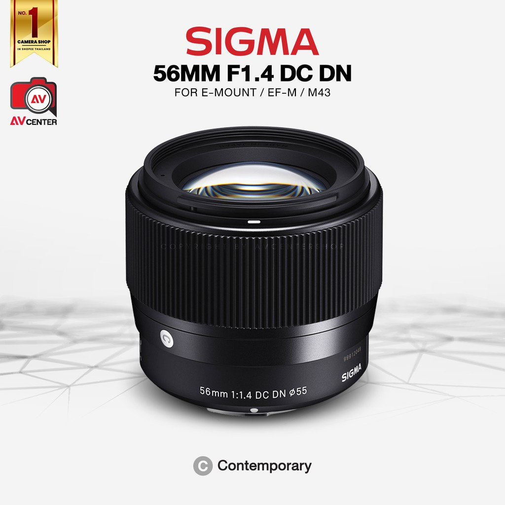 ♠Sigma Lens 56 mm. F1.4 DC DN [รับประกัน 1 ปี By AVcentershop]⚘