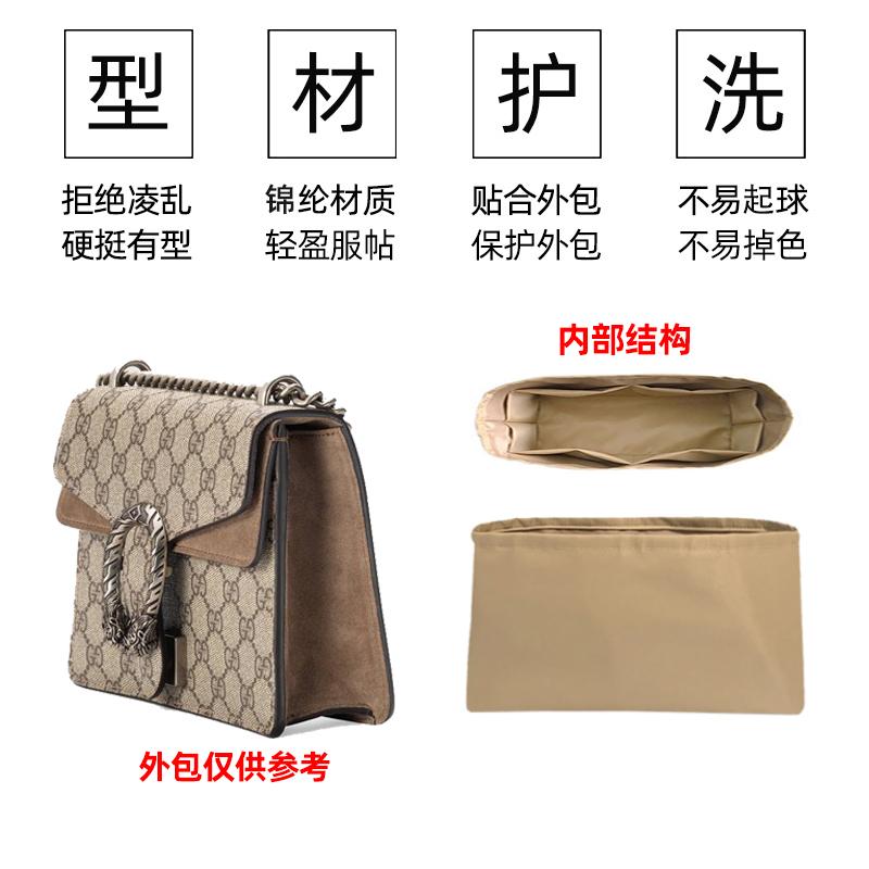 ✽۵เหมาะสำหรับ Gucci Gucci ใหม่กระเป๋า Bacchus ซับด้านในไนลอนน้ำหนักเบา Dionysus มินิที่เก็บของ