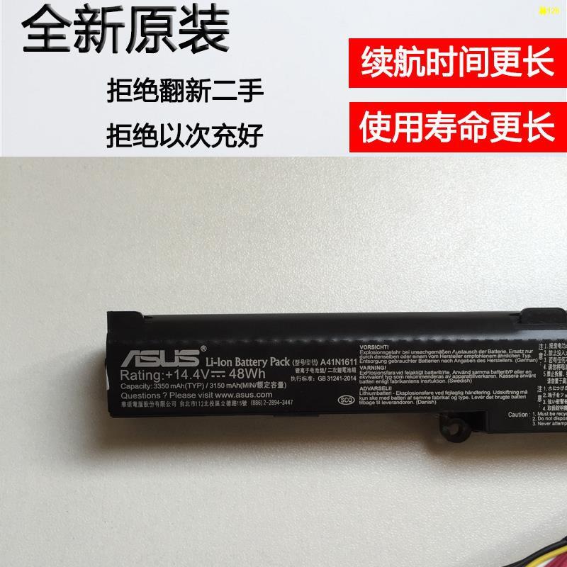 ❇▤♕Original ASUS GL553V ZX73V GL553VE FZ53V A41N1611 แบตเตอรี่โน้ตบุ๊ค