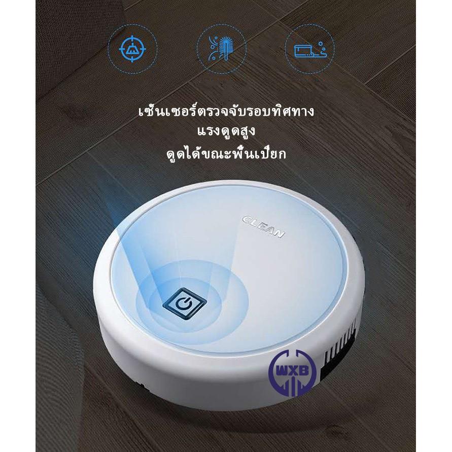 (พร้อมส่งในไทย) W00023หุ่นยนต์ดูดฝุ่น รุ่น ES23 CLEANER 9TAO