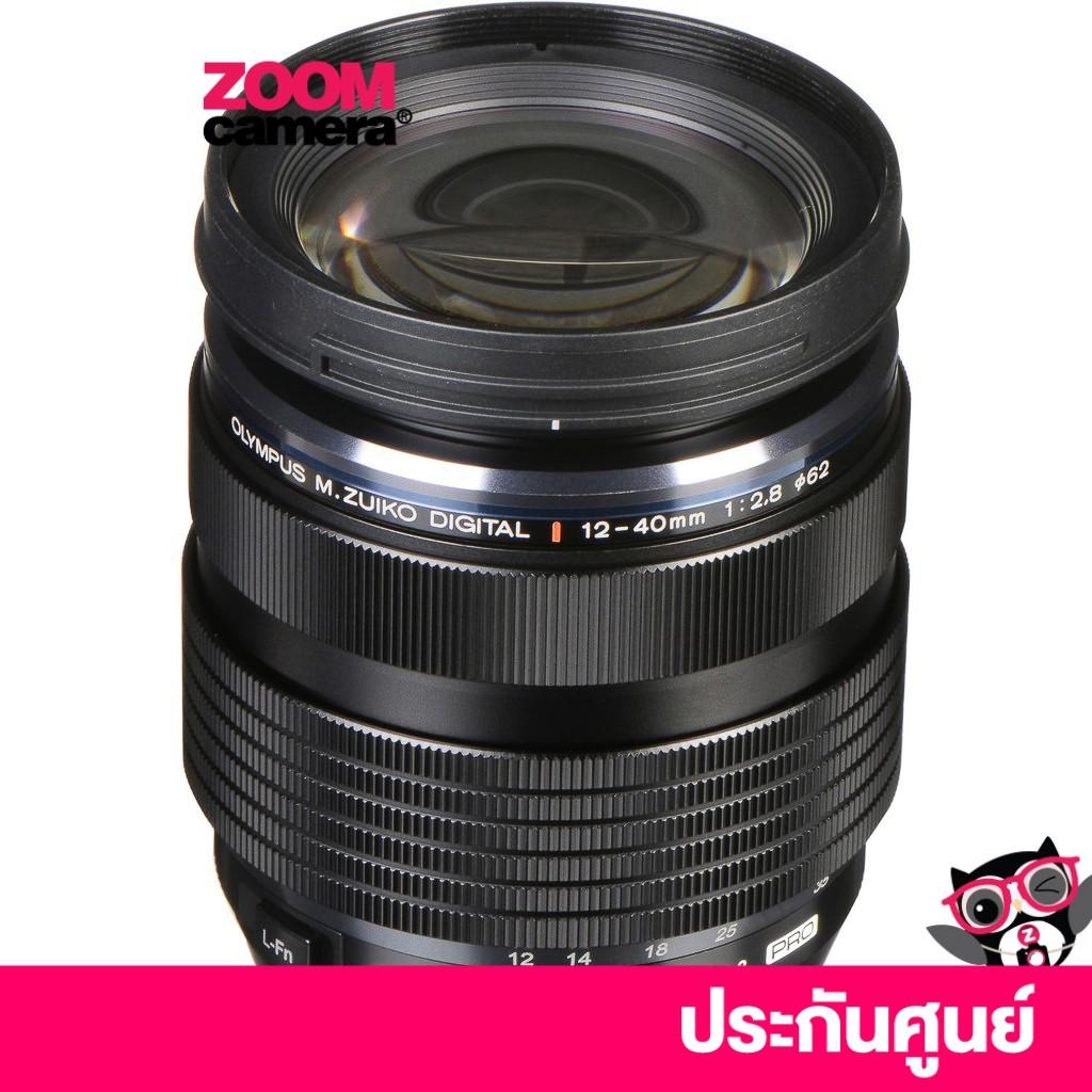 Olympus M.Zuiko 12-40mm f2.8 Lens PRO ED (ประกันศูนย์)