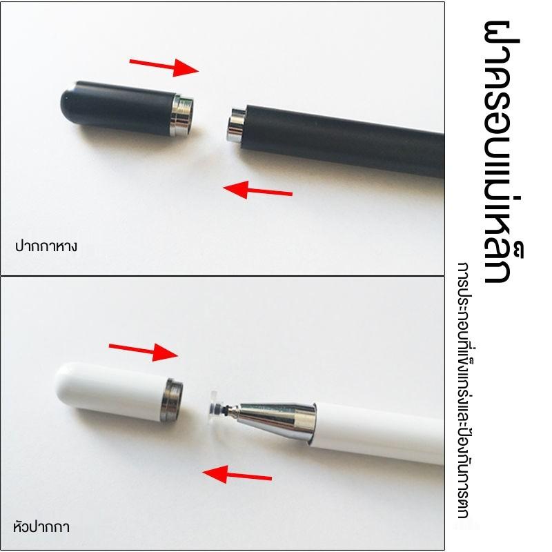 【COD】applepencil applepencil 2 ปากกาทัชสกรีน android สไตลัสa∈◇◕Universal Touch Screen Pen Tablet PC Phone Stylus An