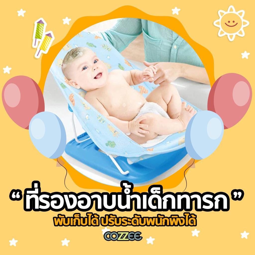 สินค้าเฉพาะจุด、ผ้าเช็ดทำความสะอาด、เจลล้างมือเด็ก、แชมพูเด็ก、เจลอาบน้ำเด็กCOZZEE ที่รองอาบน้ำเด็กทารก ตาข่ายรองอาบน้ำเด็ก