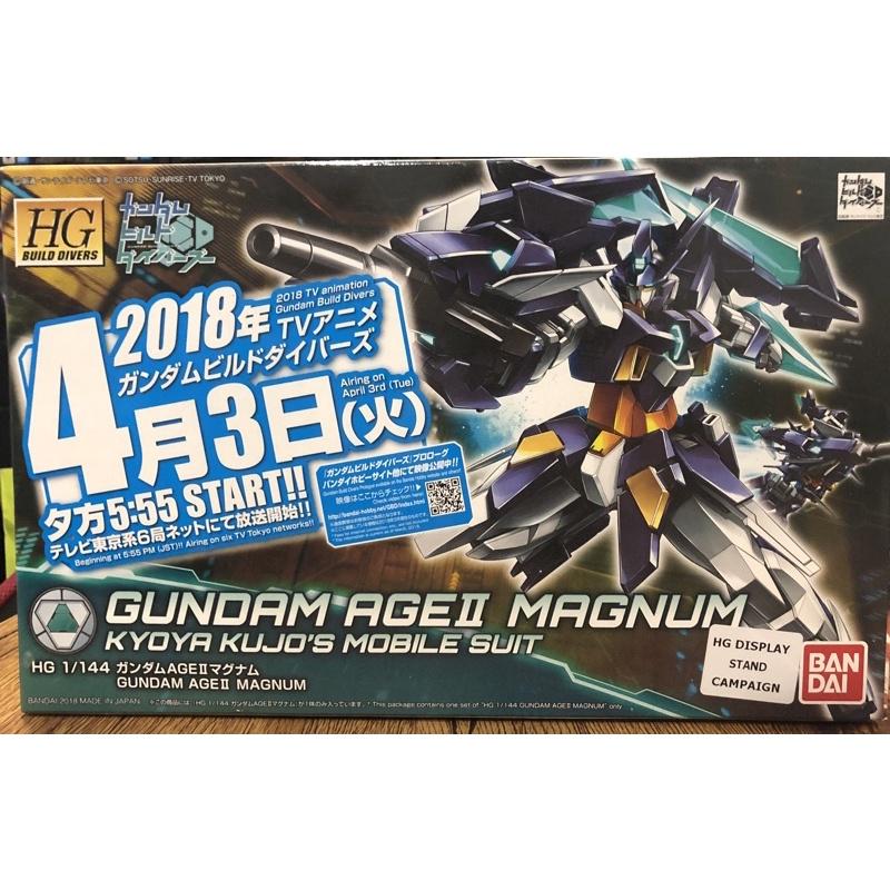 HG Gundam AGE II MAGNUM (Plastic Model)