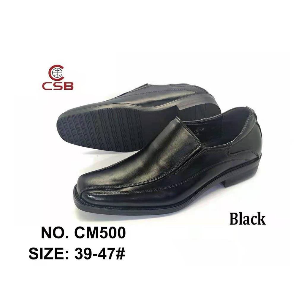 รองเท้าคัชชูผู้ชาย CSB CM500 ไซส์ 39-47  เป็นหนังเทียม นิ่ม เพิ่มส้น สีดำ รองเท้าทำงานหรือนักศึกษา