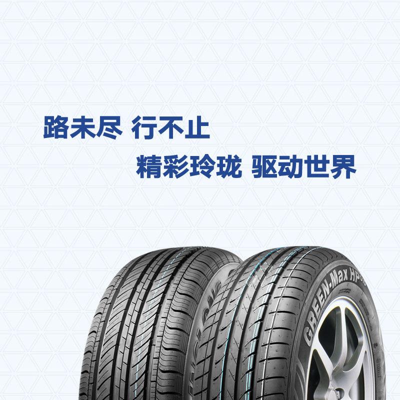 ゎムยางรถยนต์✨💫🔥🔥🔥🔥ใหม่ของแท้ Linglong ยาง205 215 225 235/50 55 60 65 75R15 16 17 18