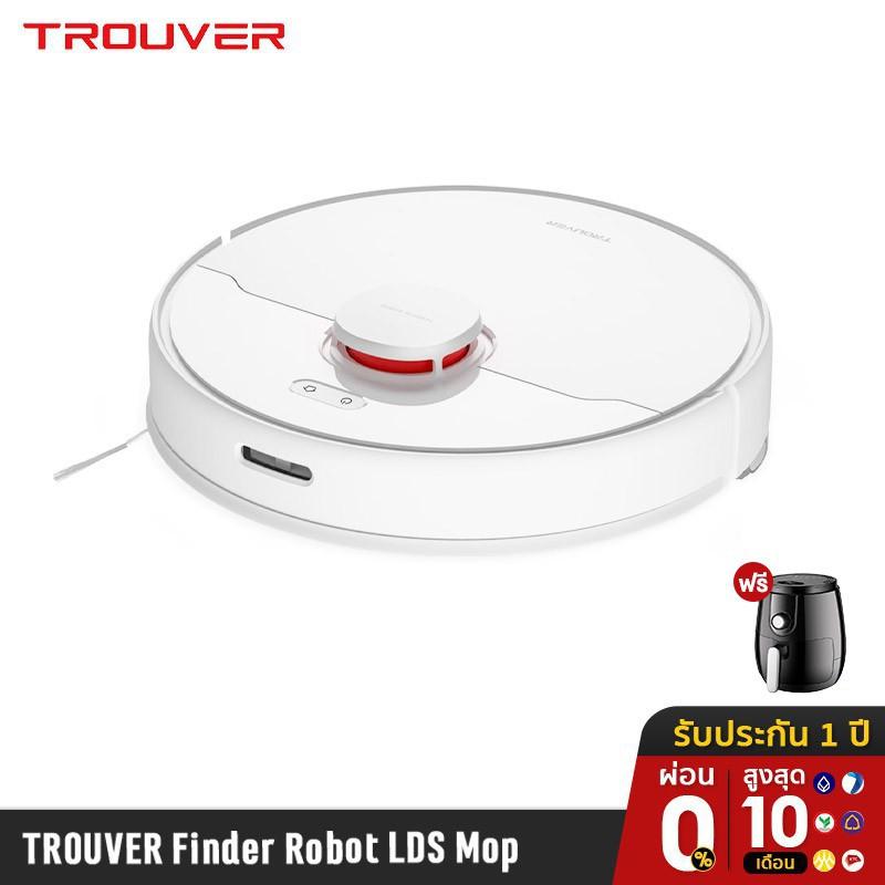 [รับ500c. SPCCBWGM0R] TROUVER Finder Robot LDS Mop Vacuum cleaner Sweeper หุ่นยนต์ดูดฝุ่นอัฉริยะ เครื่องกวาดพื้น