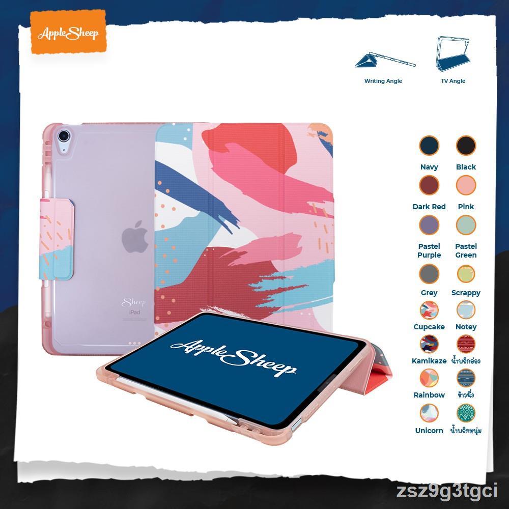 case .9™♘เคสไอแพด Trifold สำหรับ iPad Air4 10.9 2020 / ไอแพดแอร์ 4 มีที่เก็บปากกา Apple Pencil2 AppleSheep [สินค้าพร้อมส