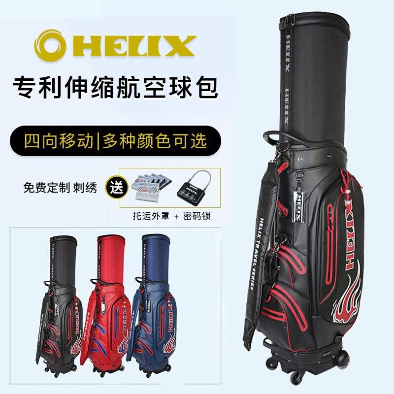 กระเป๋าเดินทางกันน้ํา Ricks Helix Hi 95051