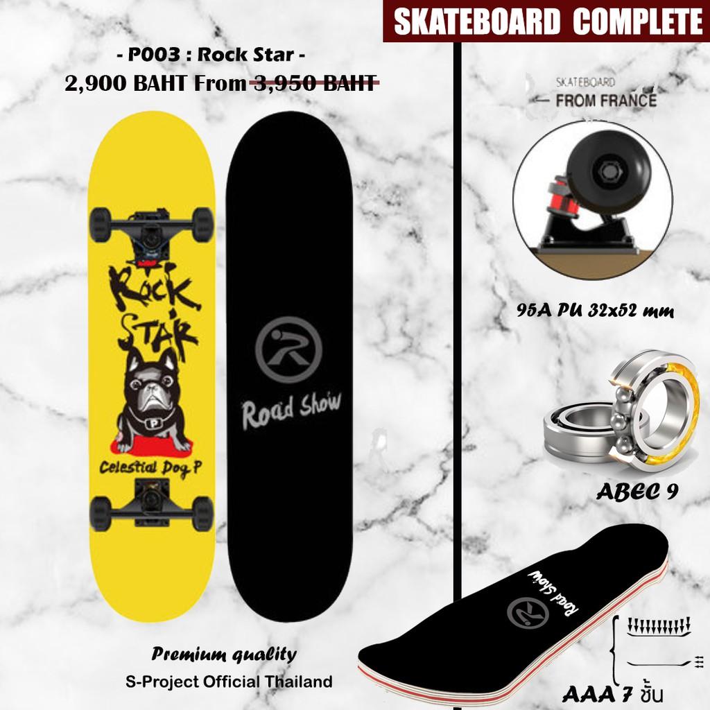 Element Skateboard Complete Deck Gloves off 7,6/Complete