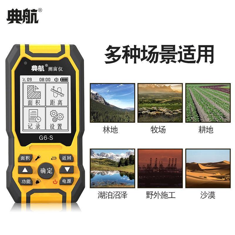 เครื่องมือวัดที่ติดตั้งบนยานพาหนะมือถือ, เครื่องมือวัดพื้นที่ GPS ความแม่นยำสูง, เครื่องมือวัดพื้นที่เก็บเกี่ยว