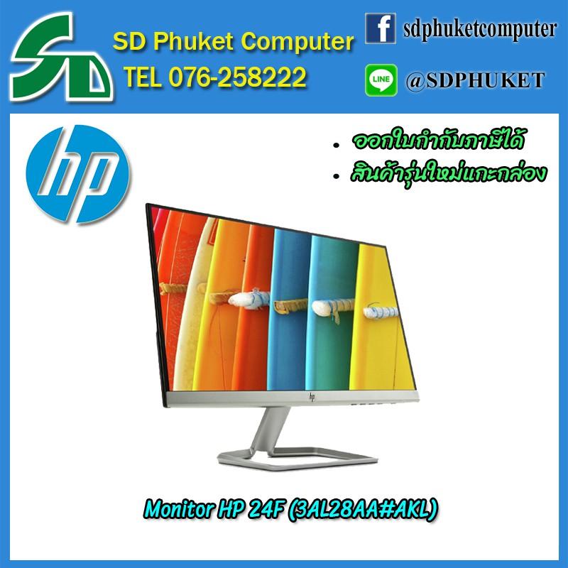 HP จอคอมพิวเตอร์ Monitor HP 24F (3AL28AA#AKL)