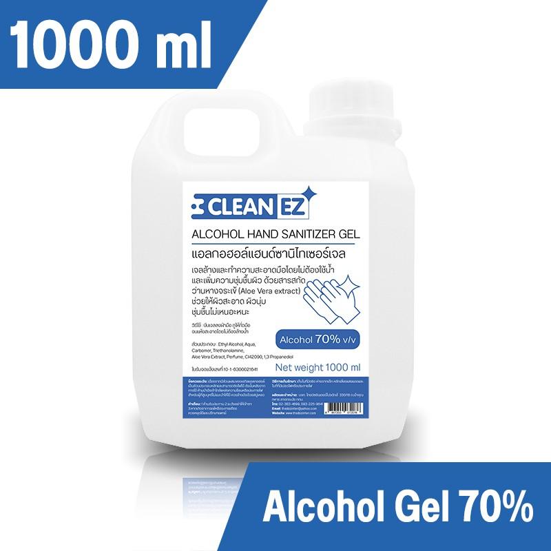Clean EZ แอลกอฮอล์ เจลล้างมือ 1000 มล. แอลกอฮอล์ 70% Alcohol Hand Sanitizer Gel 1000 ml 1 ลิตร