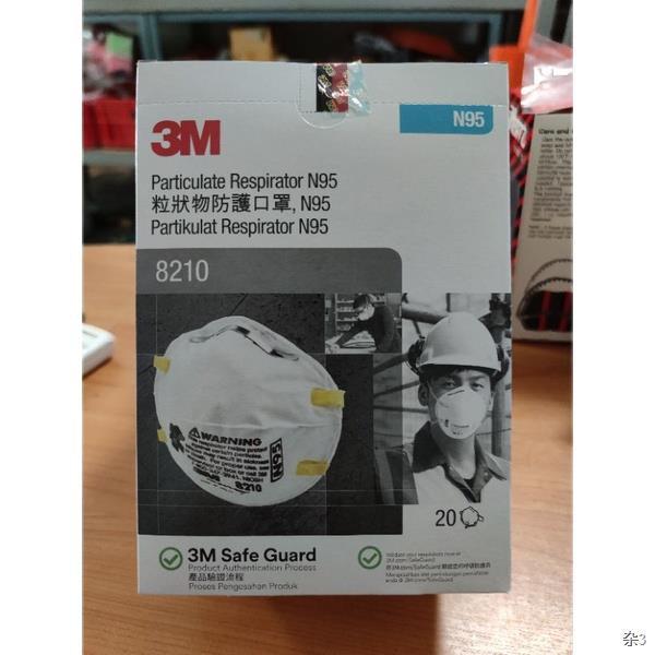 ✌◐✿หน้ากากกันฝุ่น 3M 8210 20ชิ้น/กล่อง N95