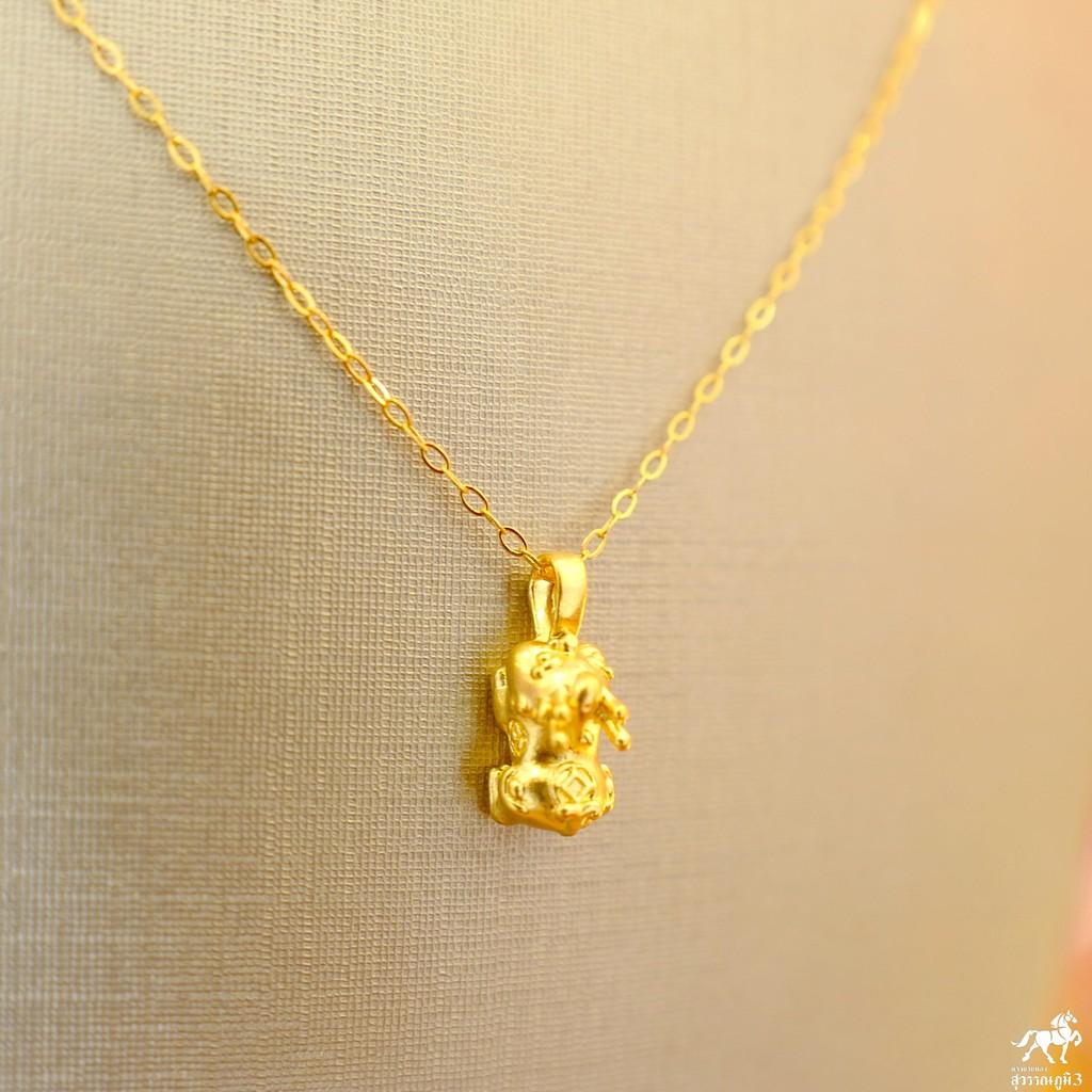 สร้อยคอเงินชุบทอง จี้ปี่เซียะเบบี้(Pixiu Baby)ทองคำ 99.99  น้ำหนัก 0.1 กรัม ซื้อยกเซตคุ้มกว่าเยอะ แบบราคาเหมาๆเลยจ้า
