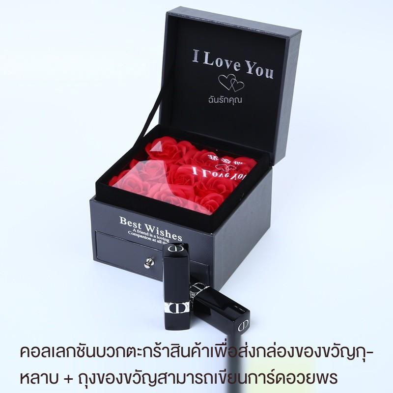 【ถูกที่สุด】 เครื่องชงกาแฟn✸rose flower gift box authentic Dior lipstick satin 999 matte red 740 rotten Tomato lipstick 8