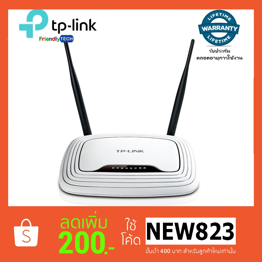 Router TP-LINK TL-WR841N Wireless N300