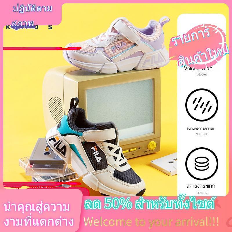 ☃▨[แนะนำโดย Wei Ya] FILA รองเท้าเด็กรองเท้ากีฬาเด็กผู้ชายและเด็กผู้หญิงปี 2020 รองเท้าวิ่งเด็กใหม่
