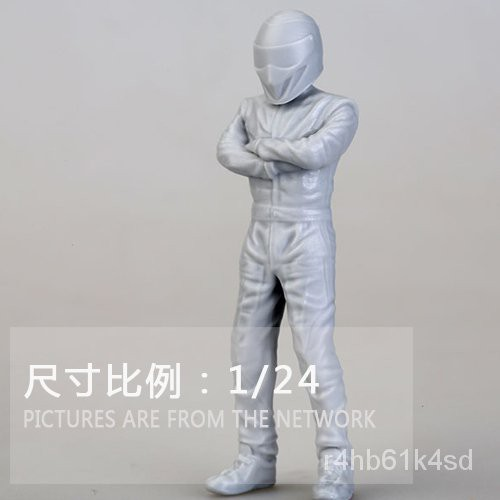 Resin Figure Kit 1/24 Racer Car Model Unainted Garage Kit Figure#¥%¥# tHrF